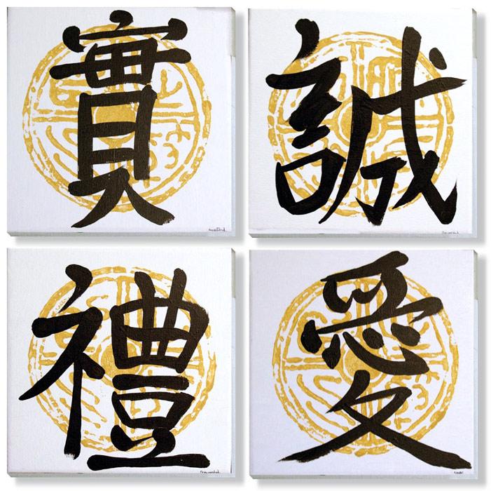 cuadros de letras chinas