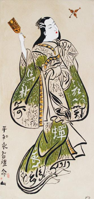 cuadros pintados al oleo de estilo oriental