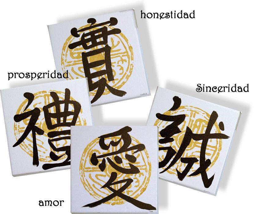 tienda de cuadros letras chinas
