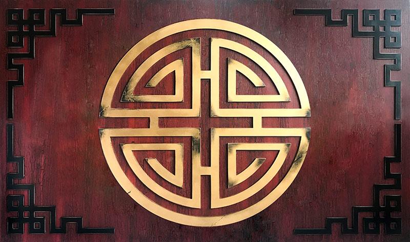 cuadros orientales chinos