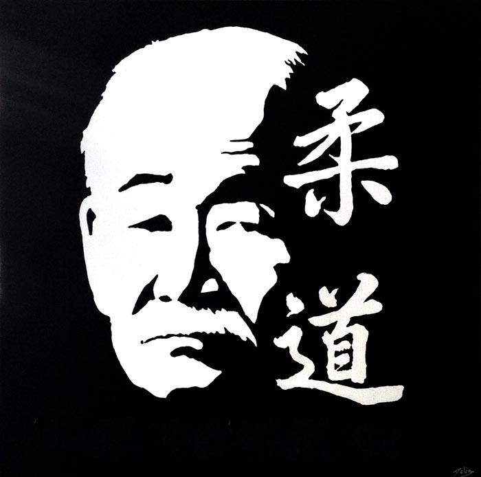 cuadros Jigoro Kano