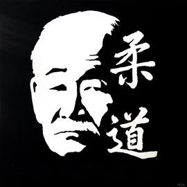 cuadros judo