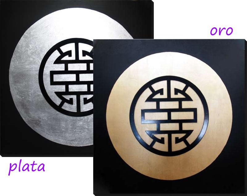 cuadros zen orientales