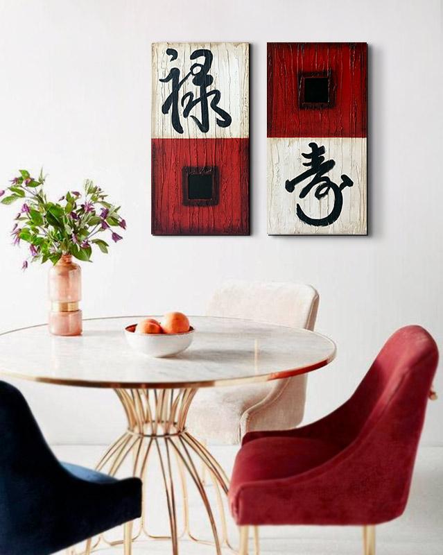 cuadros orientales letras chinas
