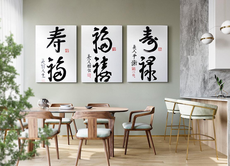 cuadros orientales