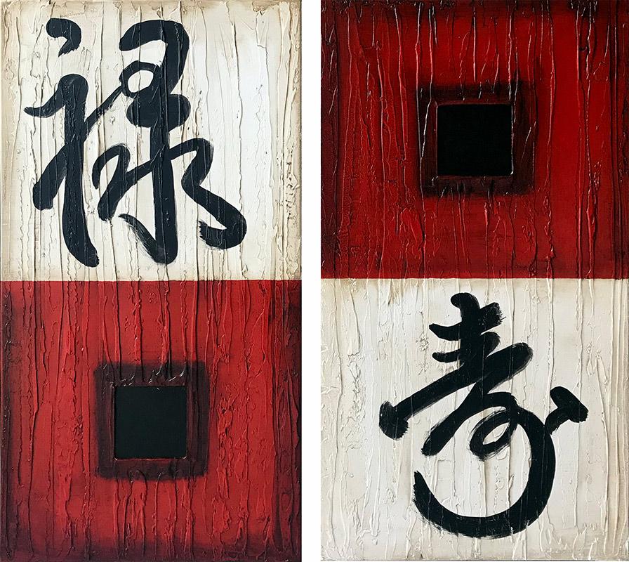 cuadros chinos letras
