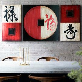 cuadros de letras japonesas