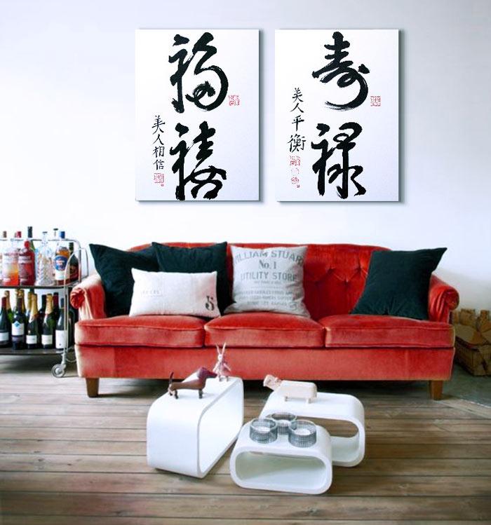 cuadros chinos para sofas