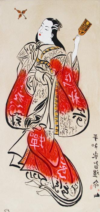 cuadros tradicionales japoneses